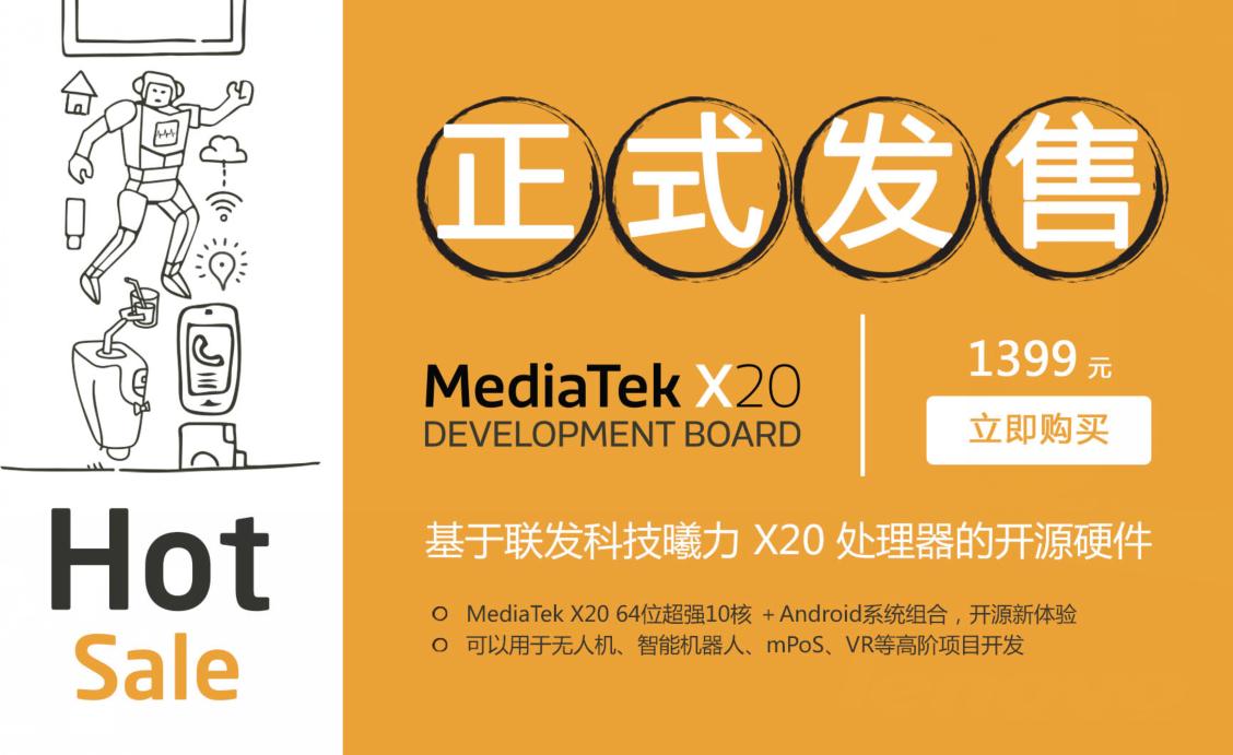 x20-news1