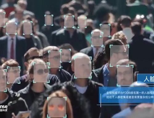 诚迈首推集成阅面科技人脸识别算法MediaTek X20开发板,限量免License推广中